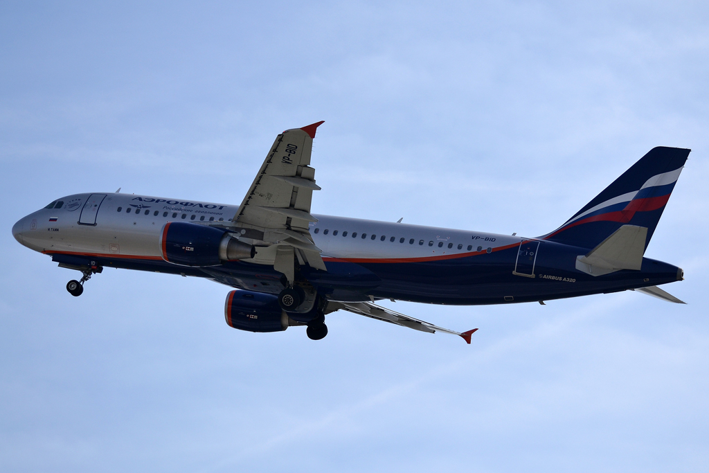 A320-214 Aeroflot Russian Airlines VP-BID Prague_Ruzyne (PRG/LKPR) October_05_2013