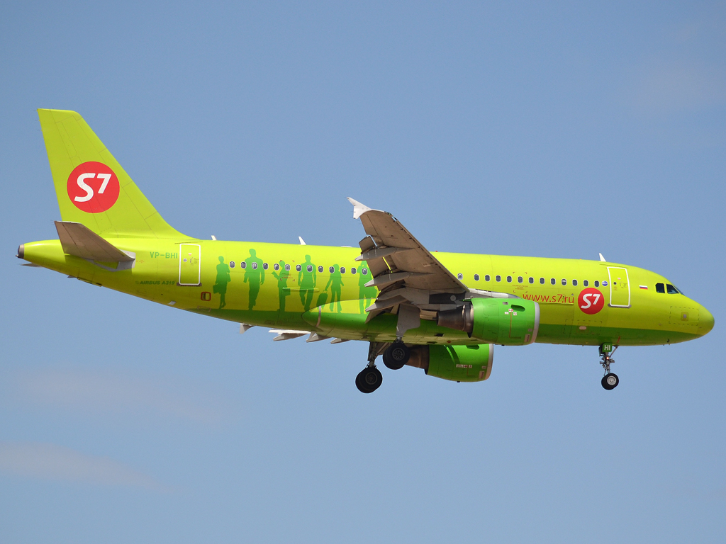 A319-114 S7 Airlines (Siberia) VP-BHI Frankfurt_Main (FRA/EDDF) May_27_2012