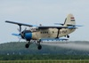 Antonov An-2R Private HA-MAM Pecs_Pogany (PEV/LHPP) July_23_2011