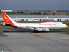 B747-481/BDSF Yangtze River Express B-2432 Prague_Ruzyne (PRG/LKPR) October_2_2011