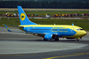 B737-548 Ukraine International Airlines UR-GBF Prague_Ruzyne (PRG/LKPR) August_04_2013